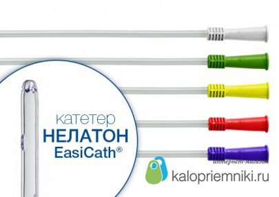 053500 EasiCath Coloplast катетер Нелатон, лубрицированный, мужской